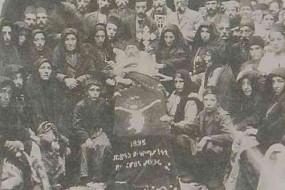 Kharpert 1895 – Funeral of an Armenian merchant