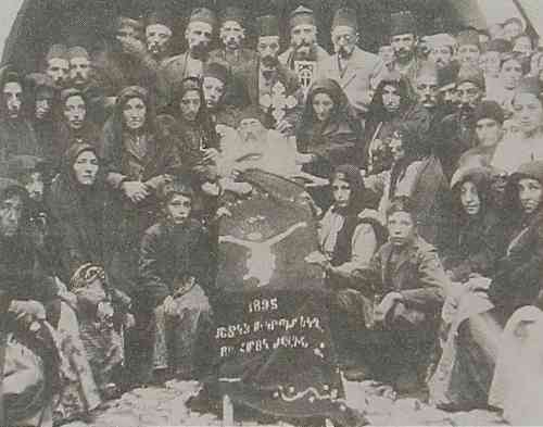 Kharpert 1895 – Funeral of an Armenian merchant