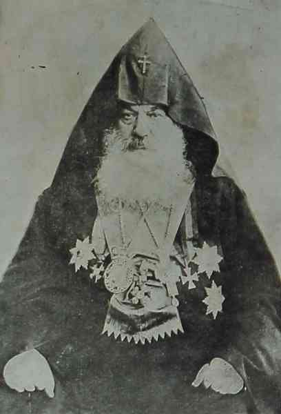 Kevork V Catholicos of All Armenians