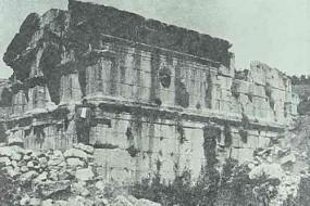 Komana Armenian Pagan Shrine