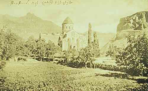 Monastery near Tortoum
