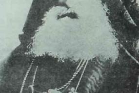 Sahak II Catholicos of Giligia