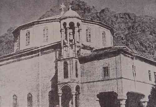Surp Asdvadzamayr Church in Shabin-Karahisar