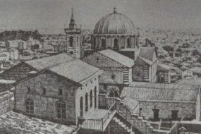 Ayntab Armenian Church and its Citadel