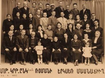 Association of the Armenians from Malatia – 1953