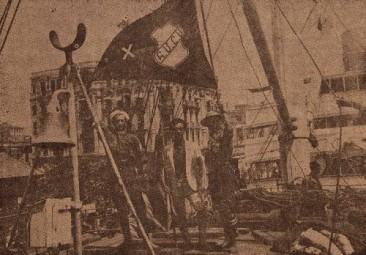 Vahan Tcheraz on July 26, 1920
