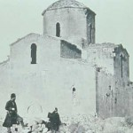 Armenian Church of Mren