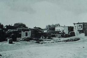 Unidentified village in Kharpert region