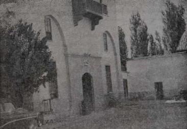 Armenian Catholic Church of Malatia