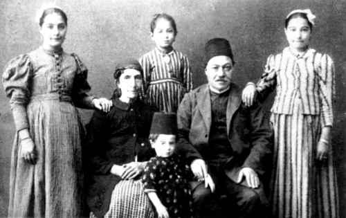 Kurkdjian family from Kharpert – 1902