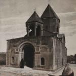 Etchmiadzin Exterior of Shoghakath