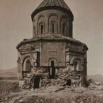 Ani - Chapel of Saint Gregory