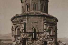 Ani – Chapel of Saint Gregory
