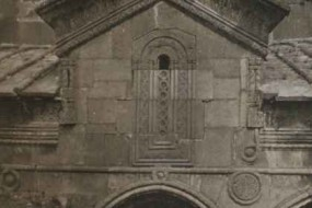 Porch of Saint Saba Church in Javakh