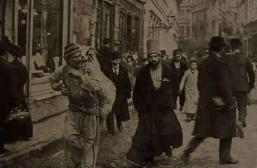 Street in Constantinople – 1913