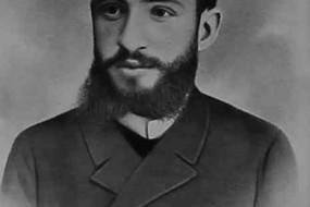 Aram Aramian