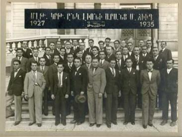 Malatia Educational Society in Lyon
