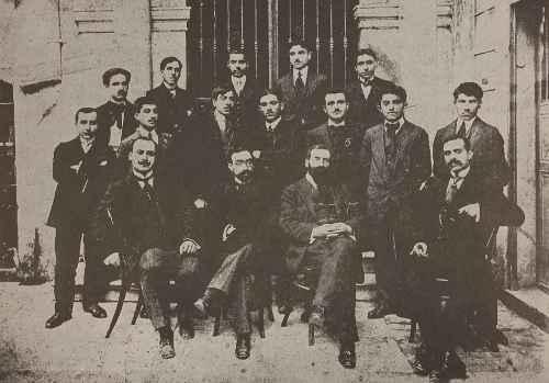 Getronagan Armenian High School
