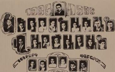 Getronagan first mixed-gender class – 1936