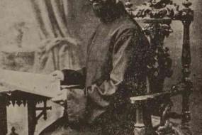Komitas Vartabed – Bolis 1911