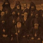 Supreme Spiritual Council of Etchmiadzin