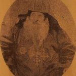 Archbishop Khoren Mkhitarian - Ourfa