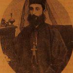 Vartan Vartabed Achdjian - Ourfa