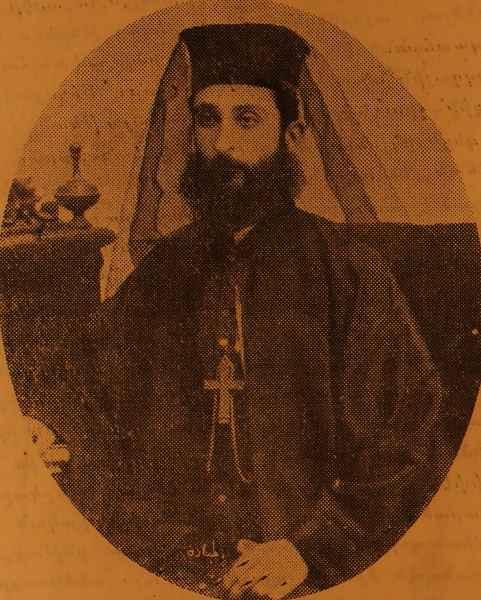Vartan Vartabed Achdjian – Ourfa