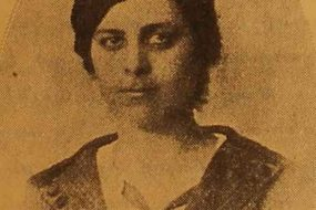 Yeghisapet Yotneghperian – Ourfa
