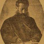 Archbishop Nerses Tanelian (1868 - 1915)