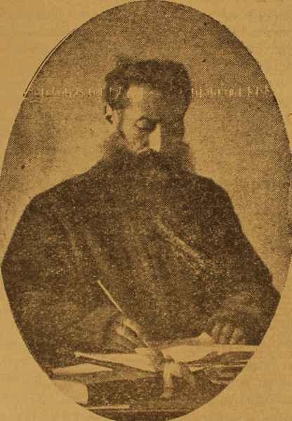 Archbishop Nerses Tanelian