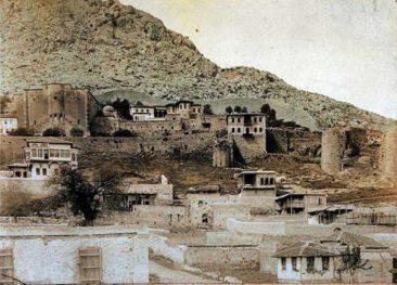 Armenian Apostolic Catholicosate of Sis – Cilicia 1914