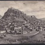Kars Armenian district and fortress - 1901