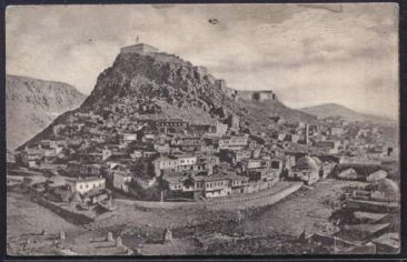 Kars Armenian district and fortress – 1901