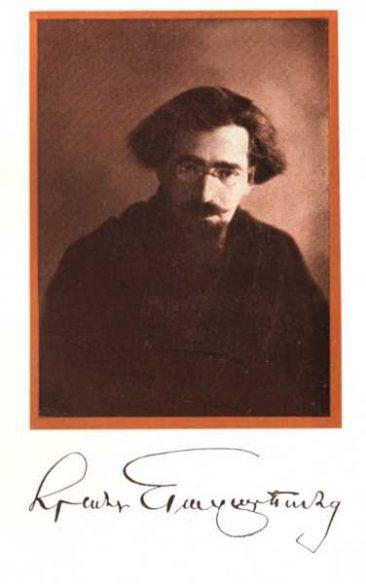 Hrand Nazariantz, Armenian poet from Uskudar