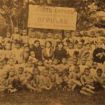 Asdrakhan Armenian community orphanage - Tiflis