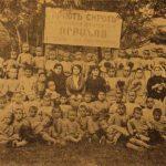 Asdrakhan Armenian community orphanage - Tiflis