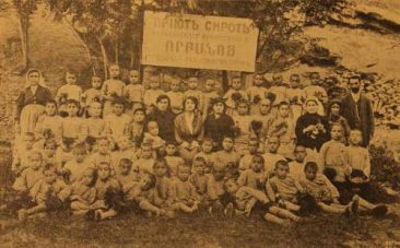 Asdrakhan Armenian community orphanage – Tiflis