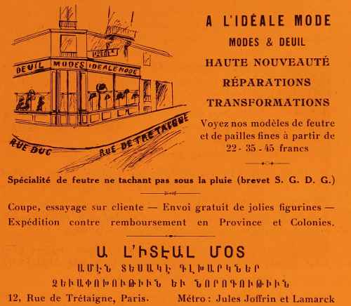 Advertisement A l'Idéale Mode – 1932