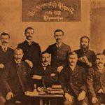 Lusaper organization - Sebastia (Sevaz) 1904-1908