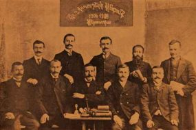Lusaper organization – Sebastia (Sevaz) 1904-1908