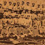 Bartev sport group - Alep 1923