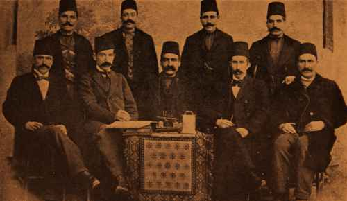 Managing board of the Armenian National Hospital of Sebastia (Sevaz) – 1903-1905