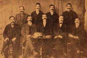 Managing board of the Armenian National Hospital of Sebastia (Sevaz) – 1914