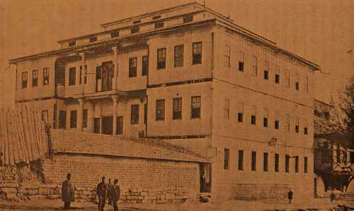 Aramian college of Sebastia (Sevaz)