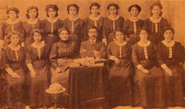 Hripsimiants college – Sebastia (Sevaz) 1912