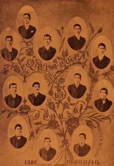 Graduates of the Aramian college – Sebastia (Sevaz) 1906