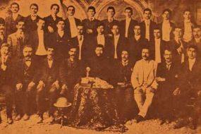 Aramian college of Sebastia (Sevaz) – 1909