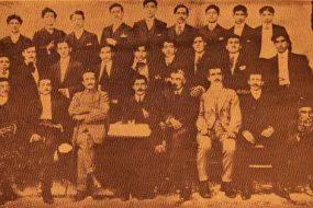 Aramian college of Sebastia (Sevaz) – 1912