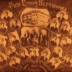 Graduates, Aramian college of Sebastia (Sevaz) - 1914
